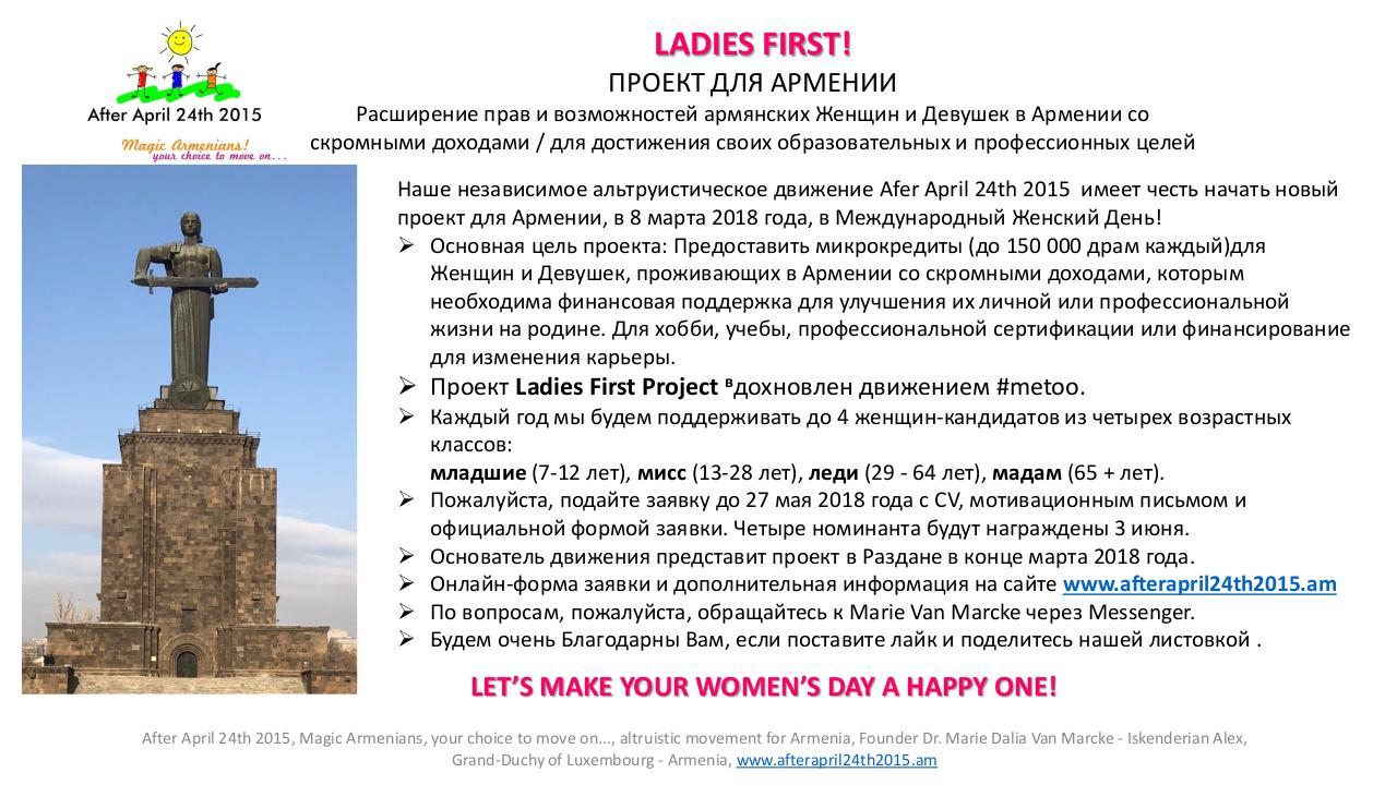 After April 24th 2015_ Ladies First Project for Armenia RU.pdf - page 2/2