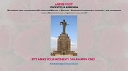 after april 24th 2015 ladies first project for armenia ru