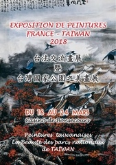 invitation france taiwan 31824