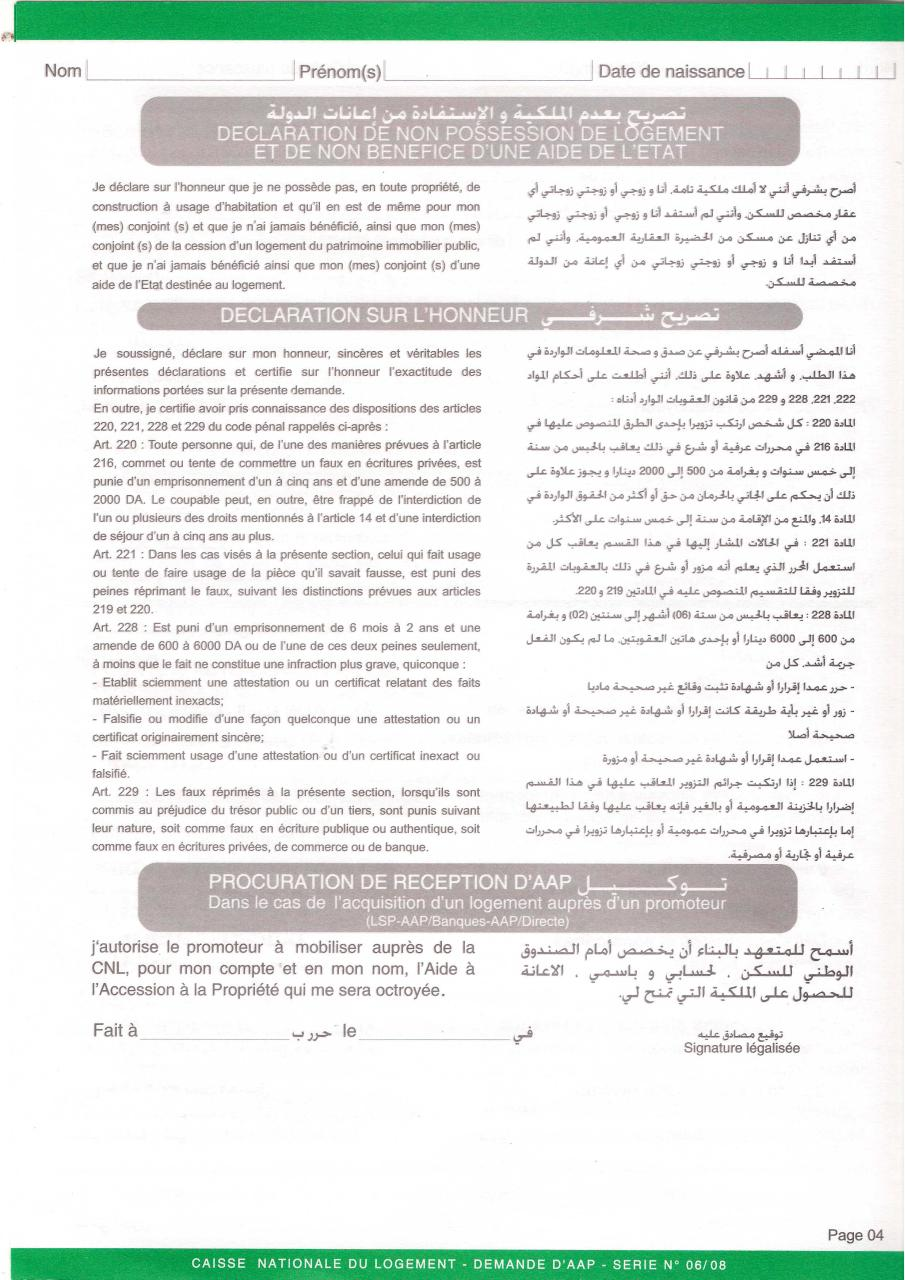 formulaire lpa pdf