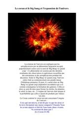 le coran et le big bang et l expansion de l univers