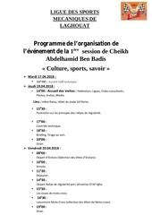 Fichier PDF programme 1