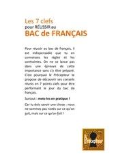 les 7 clefs pour reussir au bac de francais