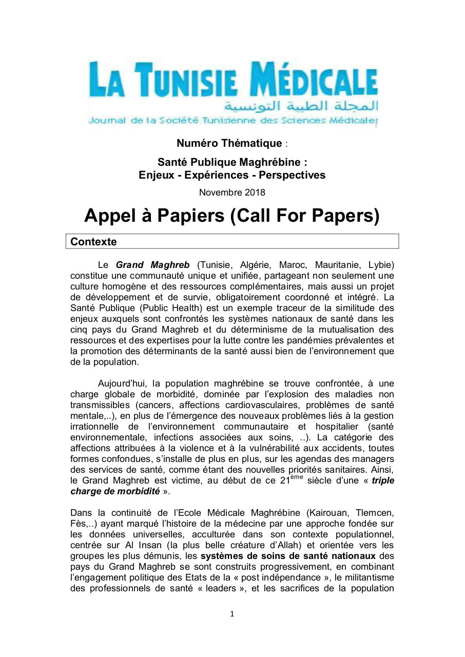 Call for Papers Tunisie Médicale.PDF - page 1/6