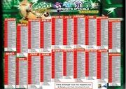 liste 2013