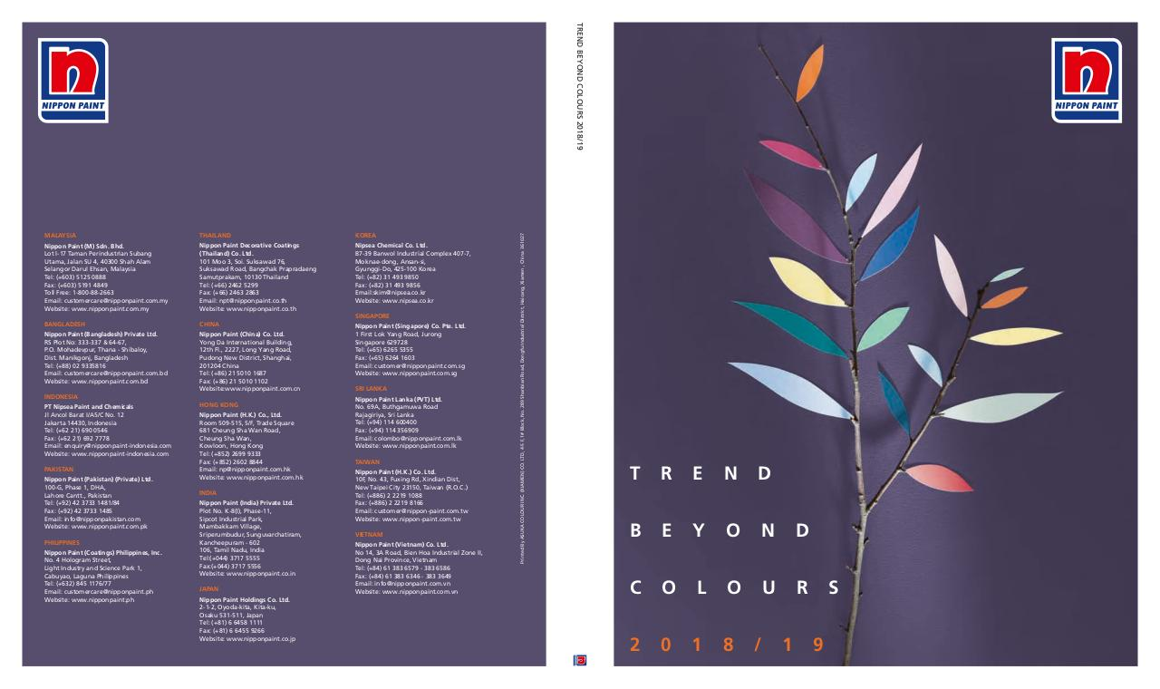 Nippon Trend Beyond Colours 2018_19_Digital-5.pdf - page 1/88