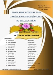 projet final2 2 1 1 copie pdf