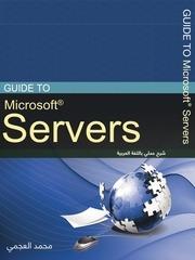 Fichier PDF guid to microsoft servers mohammed al ajmi