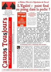 newsletter1931