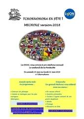 mechoui faval 2018 programme
