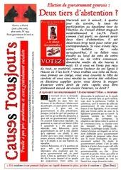 newsletter1934