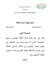 Fichier PDF    mrk teqneg1