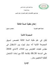 Fichier PDF    mrk teqneg2