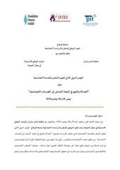 termes de reference du 2eme congres   ver arabe