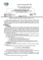 Fichier PDF efm m15 tsgo ii 20172018