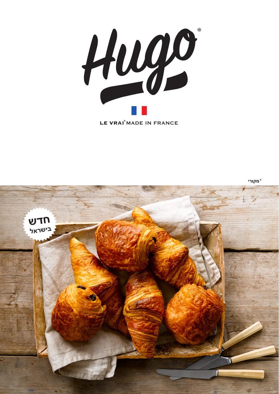 Aperçu du fichier PDF hugo-printoksans-prix-140618.pdf - Page 1/14