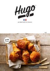 hugo printoksans prix 140618