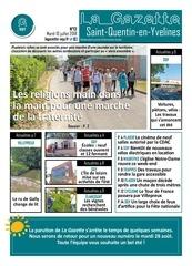 gazette lgsqy 1007 n013 1