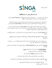 adhesion pour singatraduction en arabeyaziji roula6178