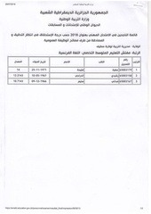 Fichier PDF 1  2018