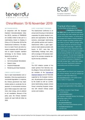 20180727   tenerrdis invitation ec2i china mission 2018