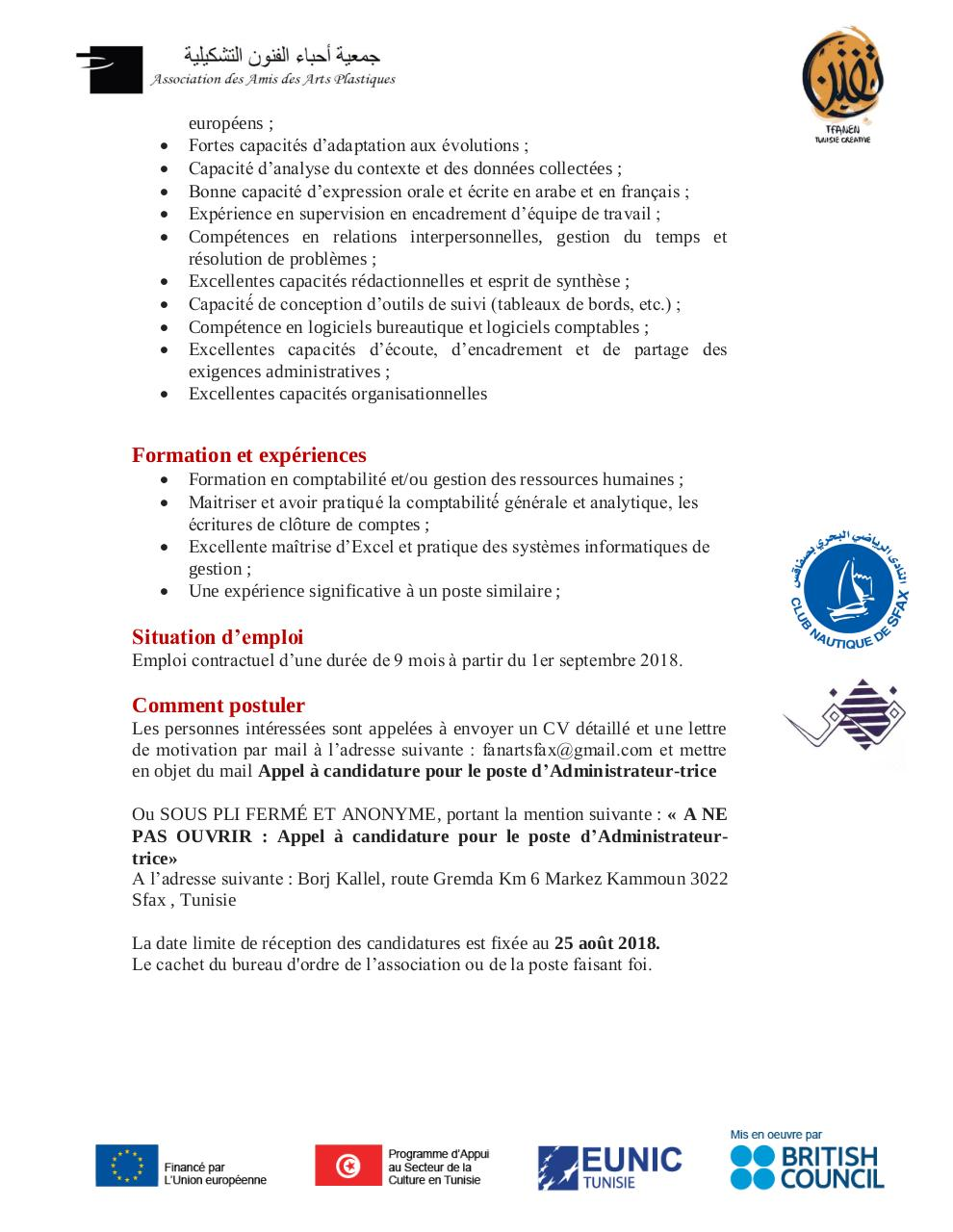 Tdr Dadministrateur Trice Par Narges Ben Mlouka Fichier Pdf