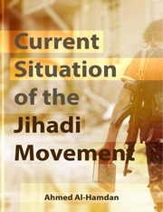 current situation of the jihadi movement