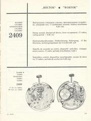 wostok 2409