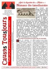 newsletter1971