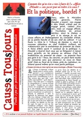 newsletter1973