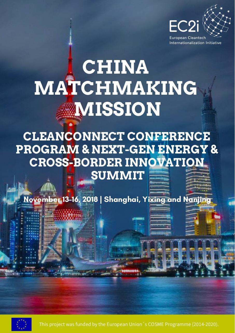 aau matchmaking konference 2014