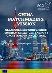 cc  isummit china mission flyer