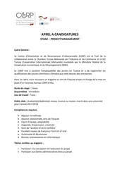 appel a candidatures   stage