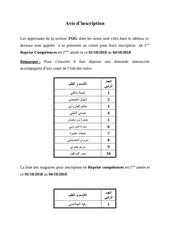 Fichier PDF avis dinscri converted 2