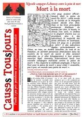newsletter1979