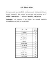 Fichier PDF avis inscri converted