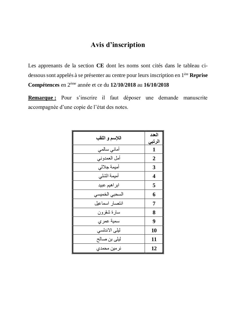 Aperçu du document Avis d'inscri-converted (4).pdf - page 1/1