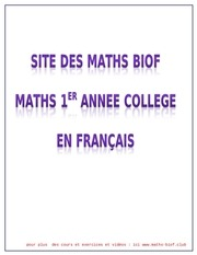 maths 1er annee college maths pdf biof club