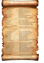traduzione poesia