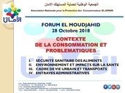 Fichier PDF forum el moudjahed