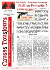 newsletter1994