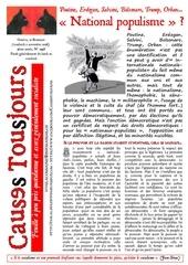 newsletter1998