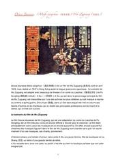 Fichier PDF article assians