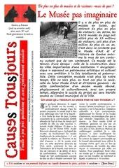 newsletter2016
