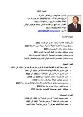 Fichier PDF abdelwahab mcharek cv