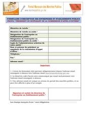 pmpformulaireinscriptionacheteurpublicpresidentousuppleant
