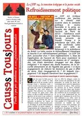 newsletter2023