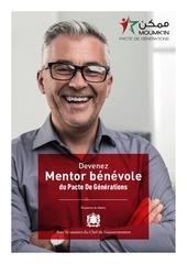 brochure mentor compressed