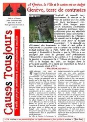 newsletter2027