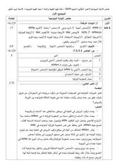 Fichier PDF      2019